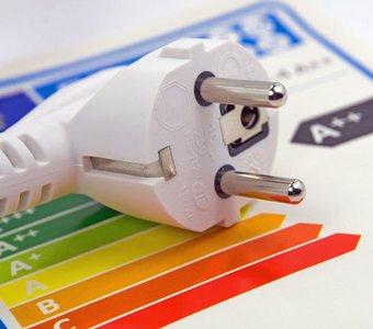 Herstellerlabel mit Angaben zur Energieeffizienzklasse