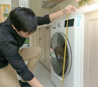 Unterbaufähige Waschmaschine günstig kaufen   PREIS.DE