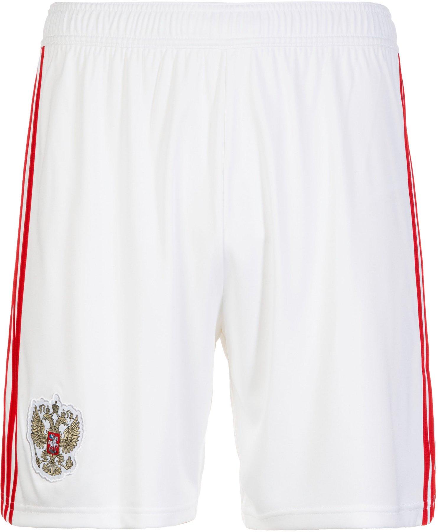 Adidas Russland Shorts